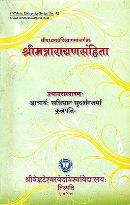 श्रीमन्नारायणसंहिता: Shri Narayan Samhita
