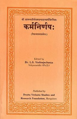 कर्मनिर्णय: Karma Nirnaya by Ananda Tirtha With Five Commentaries