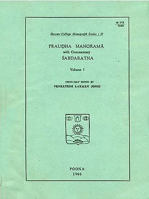 Praudha Manorama with Commentary Sabdaratna of Hari Diksita (An Old and Rare Book) Volume 1