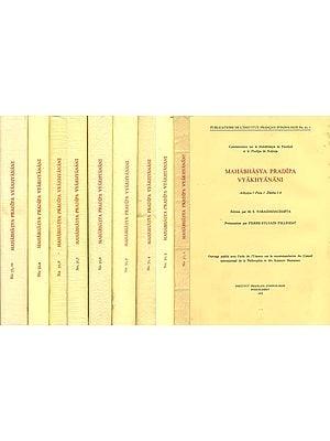 Mahabhasya Pradipa Vyakhyanani - An Old and Rare Book (Set of 10 Volumes)