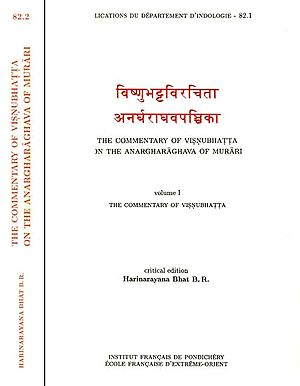 विष्णुभट्टविरचिता अनर्घराघवपञ्चिका: The Commentary of Visnubhatta on The Anargha Raghavam of Murari (Set of 2 Volumes)