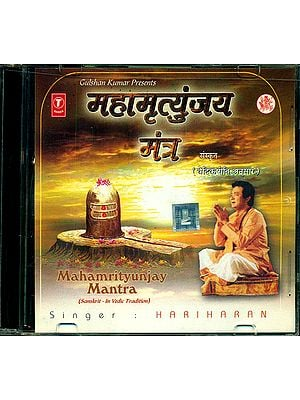 Maha Mrityunjaya Mantra (Audio CD)