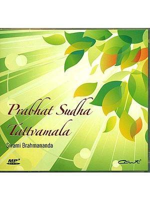 Prabhat Sudha (Meditation Hymns) (Audio CD)