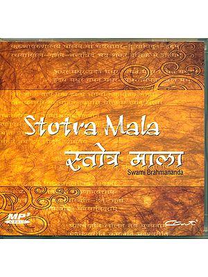 Stotramala (Volume 3) (Audio CD)