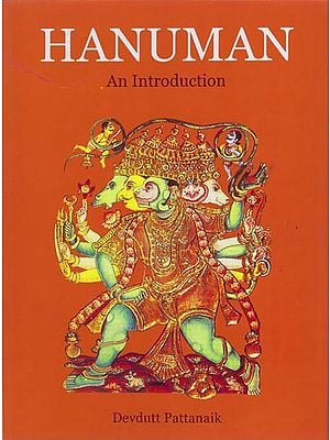 Hanuman An Introduction
