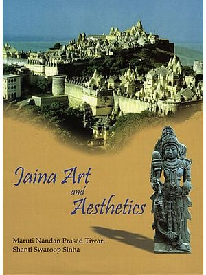 Indian Art and Aesthetics (Endeavours in Interpretation)