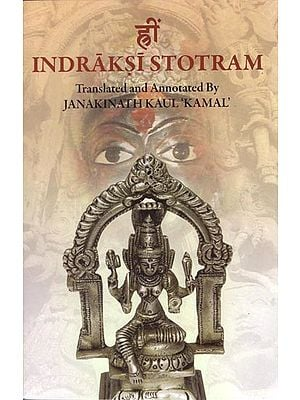 INDRAKSI STOTRAM: Eulogy of the Goddess of Numerous Vital Energies