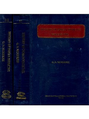 HISTORY OF INDIAN MEDICINE: (Three Volumes)