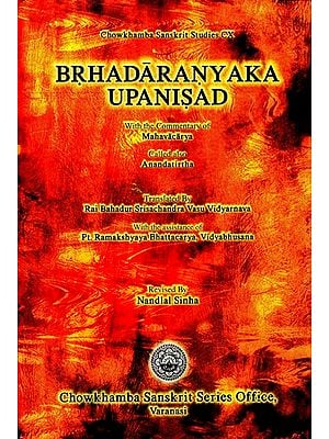 BRHADARANYAKA UPANISAD with the Commentary of Sri Madhvacarya