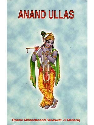 Anand Ullas