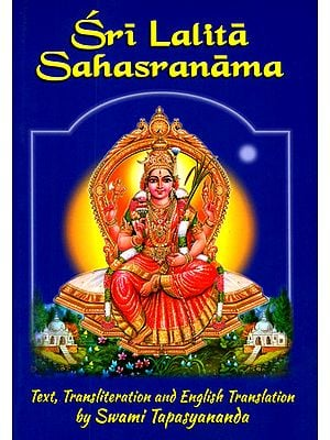 Sri Lalita Sahasranama (With Sanskrit Text, Transliteration and English Translation)