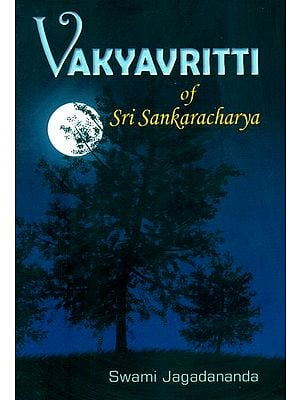 VAKYAVRITTI: of Sri Sankaracharya