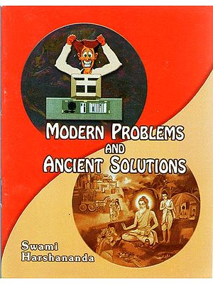 Modern Problems and Ancient Solutions