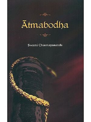 Atma Bodha of Sri Adi Sankaracharya (Sanskrit Text, Transliteration, Word-to-Word Meaning, Translation and Detailed Commentary)