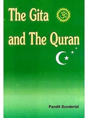 The Gita and The Quran
