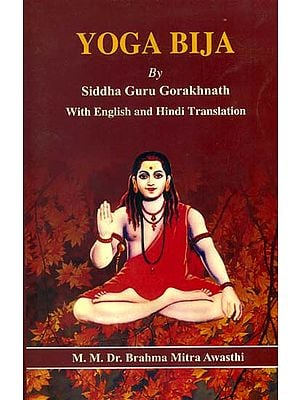 Yoga Bija by Siddha Guru Goraknath - An Old and Rare Book