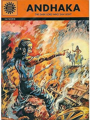 Andhaka - The Offspring of Shiva and Parvati (Paperback Comic Book)