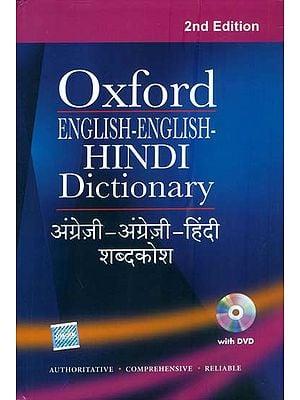 Oxford English-English-Hindi Dictionary (With DVD)