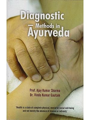 Diagnostic Methods in Ayurveda