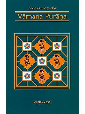 Stories From The Vamana Purana