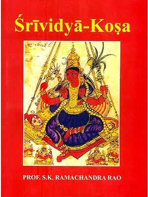Sri Vidya Kosa