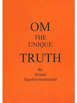 Om The Unique Truth