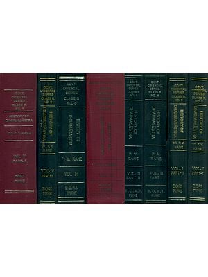 History of Dharmasastra (In Eight Volumes): A Rare Book