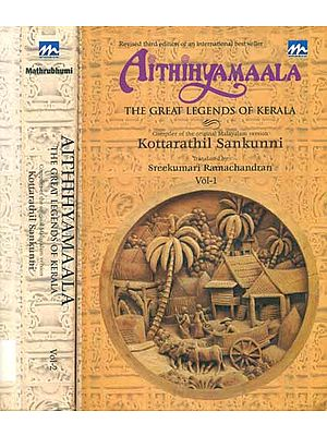 Aithihyamaala: The Great Legends of Kerala (Set of 2 Volumes)