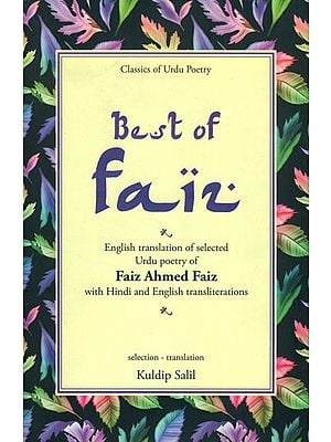 Best of Faiz (Selected Poetry of Faiz Ahmed Faiz) (Urdu text,transliteration and English translation)