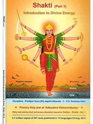 Shakti (Set of 2 Volumes)