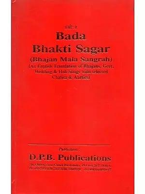 Bada Bhakti Sagar : Bhajanmala Sangrah