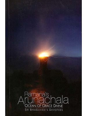 Ramana's Arunachala (Ocean of Grace Divine)
