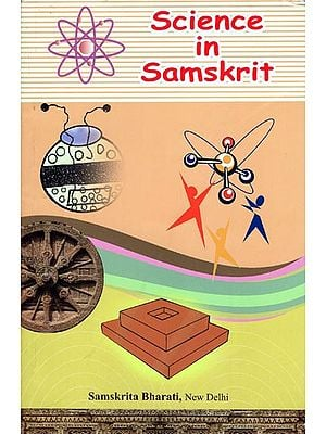 Science in Samskrit