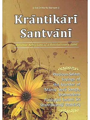 Krantikari Santvani - Alchemic Aphorisms of a Revolutionary Saint