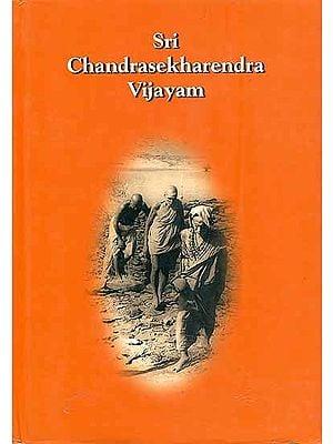 Sri Chandrasekharendra Vijayam (An Old and Rare Book)