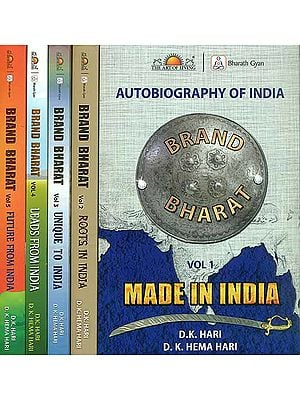 Brand Bharat - Autobiography of India (Set of 5 Volumes)