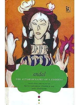Andal - The Autobiography of Goddess