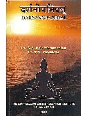 दर्शनोपनिषत् - Darsanopanisat