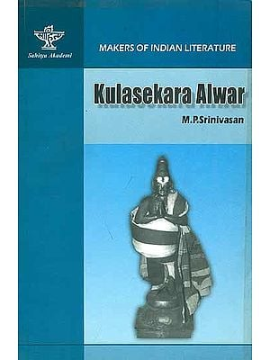 Kulasekara Alwar (Makers of Indian Literature)