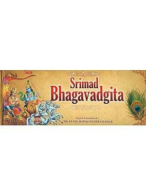 Srimad Bhagavadgita (Horizontal Edition)
