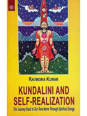 Kundalini and Self-Realization (The Journey Back to Our True Home Through Spiritual Energy)