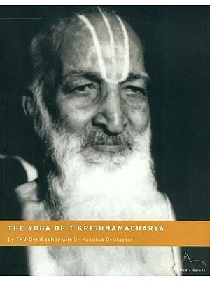 The Yoga of T Krishnamacharya
