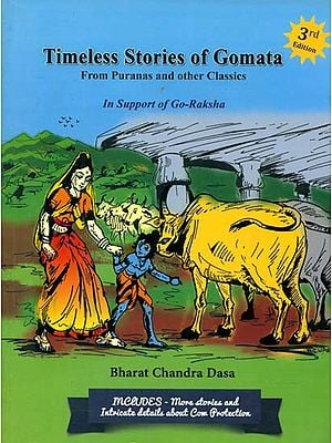 Timeless Stories of Gomata (Mother Cow) from Puranas and Other Classics