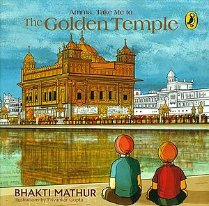 Amma, Take Me to The Golden Temple