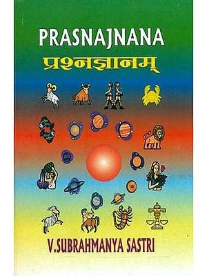 Prasnajnana of Bhattotapala