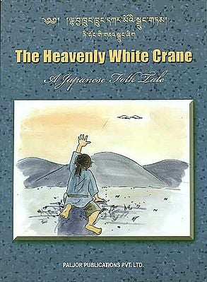 The Heavenly White Crane  - A Japanese Folk Tale