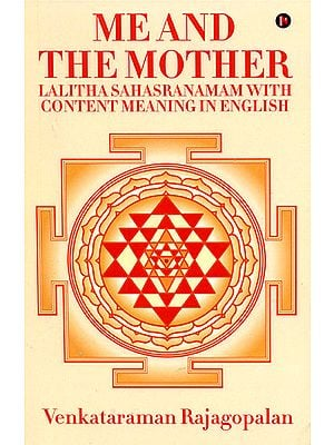 Me and The Mother (Lalitha Sahasranamam with Content Meaning in English)