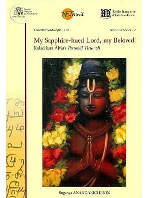 My Sapphire - Hued Lord, My Beloved! (Perumal Tirumoli by Kulacekara Alvar)