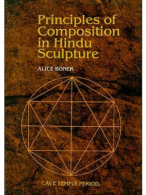 Principles of Composition in Hindu Sculpture (A Book)