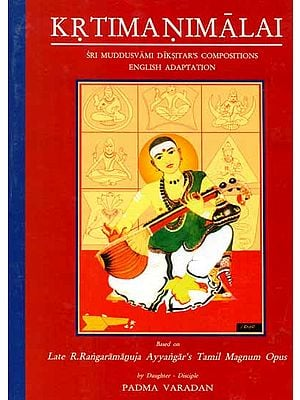 Krtima Nimalai - Sri Muddusvami Diksitars Compositions (With Notation)